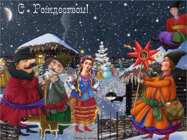 Різдв'яні тури у Колочаві