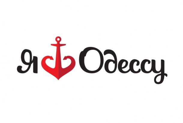 4 дня в Одессе!!!