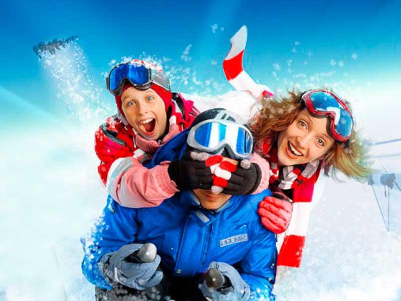 Тур выходного дня на горнолыжный курорт