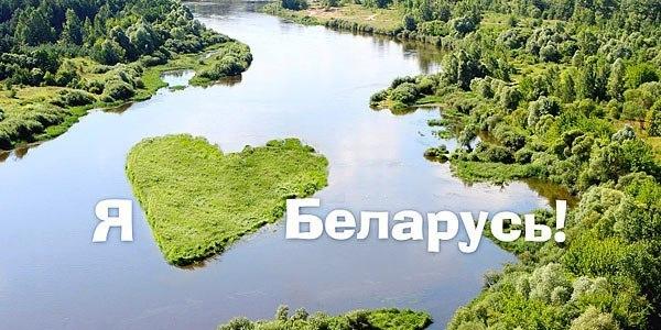 Нежная и скромная – Волынь и Белоруссия